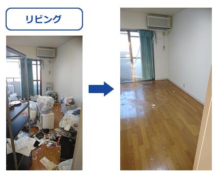 ごみ屋敷・汚部屋寝室