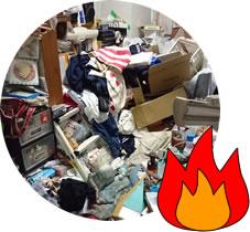 ゴミ屋敷火災の危険