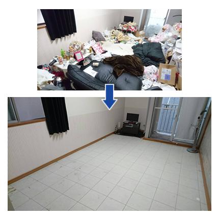 ゴミ屋敷汚部屋片付け実例02