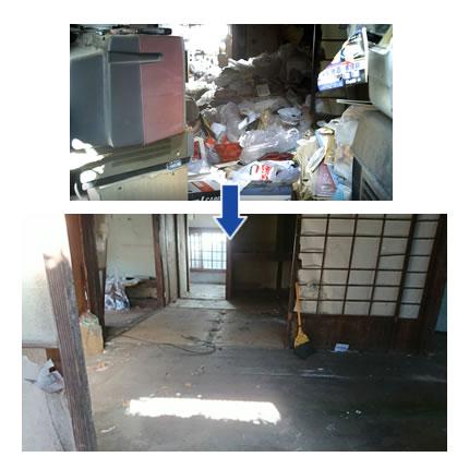 ゴミ屋敷汚部屋片付け実例10