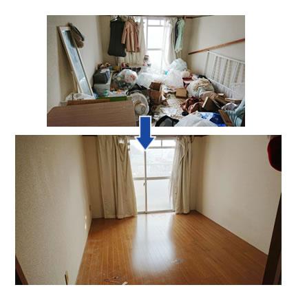 ゴミ屋敷汚部屋片付け実例11