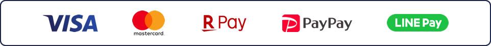 お支払い方法各種対応クレジット